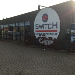 Kringloopwinkel 2Switch Elst Kringloopbedrijf